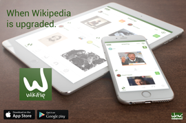 WikiFlip app now in 1.0 version